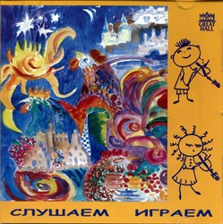 CD-01. Удивительные приключения петушка