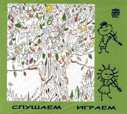 CD-07. Петя и Волк